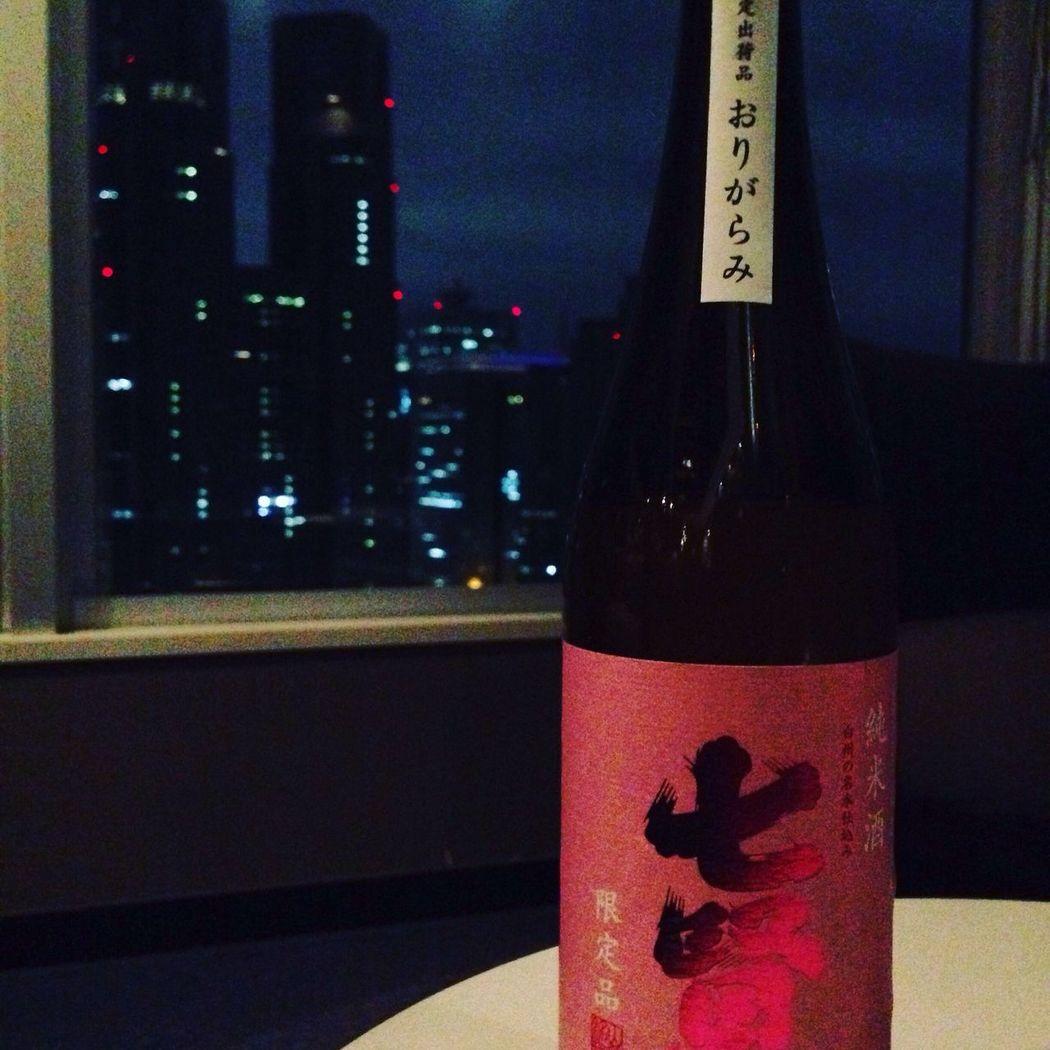 新宿タワーマンションの30階ラウンジで呑む日本酒! Sake 日本酒 日本酒コマチ 日本酒小町 山梨県 七賢 Japan