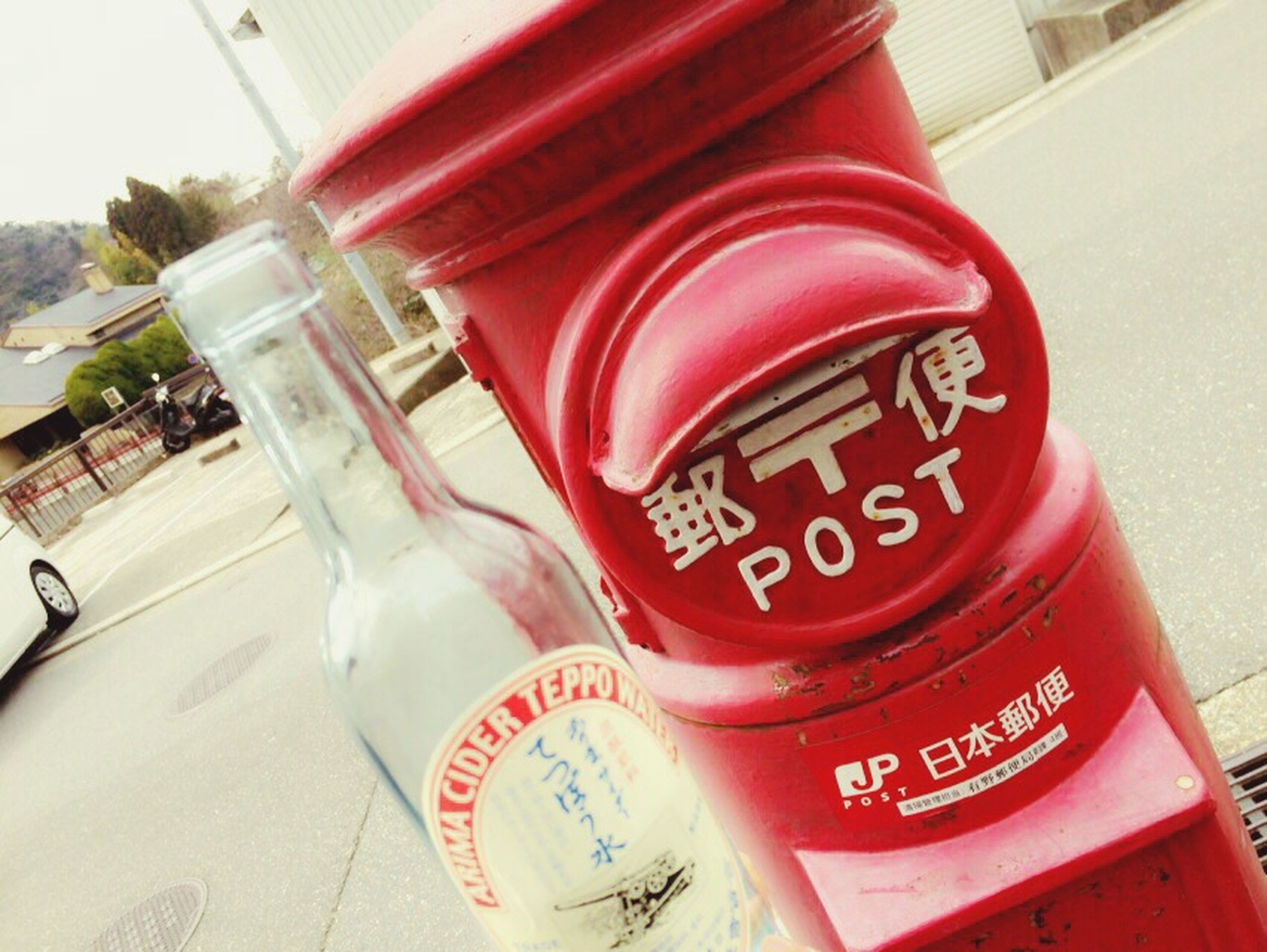 有馬温泉♨︎ 有馬温泉 赤ポスト てっぽう水 Holiday Happy Arima Hyogo Japan Hotspring Post