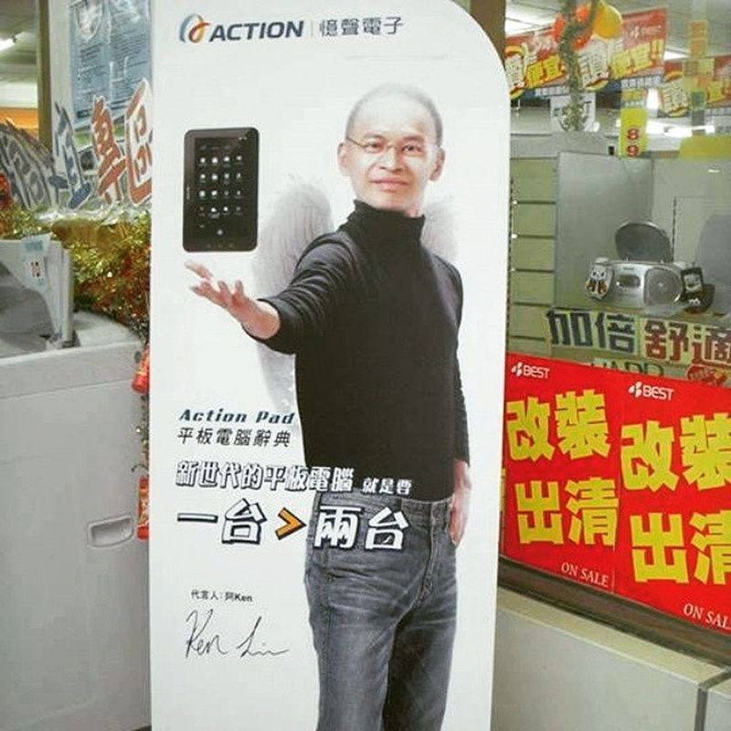 And this is something bizarre LOL after the fake iPhone they launched their whole newStevejobs Iphone6 Epic Chinese