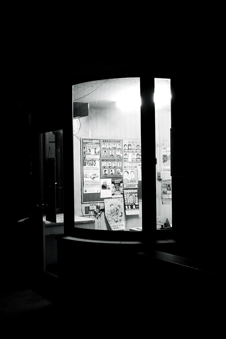 Learn & Shoot: After Dark Black And White B&w Photography EyeEm Best Shots - Black + White Monochrome Blackandwhite Black & White Japanese  Japan Japan Photography Tokyo Japanese Style Japanese Culture EyeEm Japan Night Night Photography Street Photography Streetphotography Black And White Photography Streetphoto_bw Police Koban Japan's most wanted