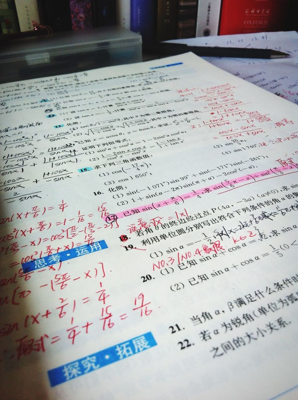 Maths is so difficult!OMG!Help me! Everyday Education