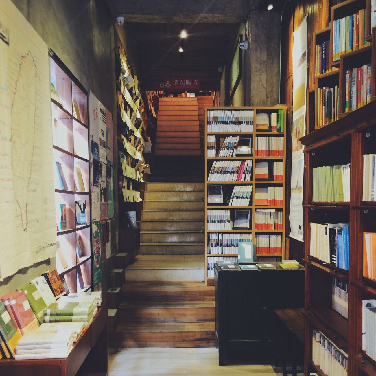 Book Store Enjoying Life Cityscapes Reading Books 1200Bookshop Guangzhou Bookstore The Places I've Been Today
