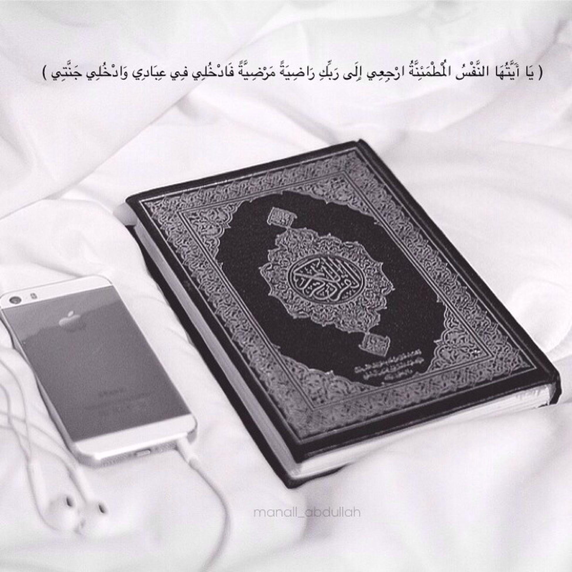 تصويري  حسابي الانستقرام Manall_abdullah