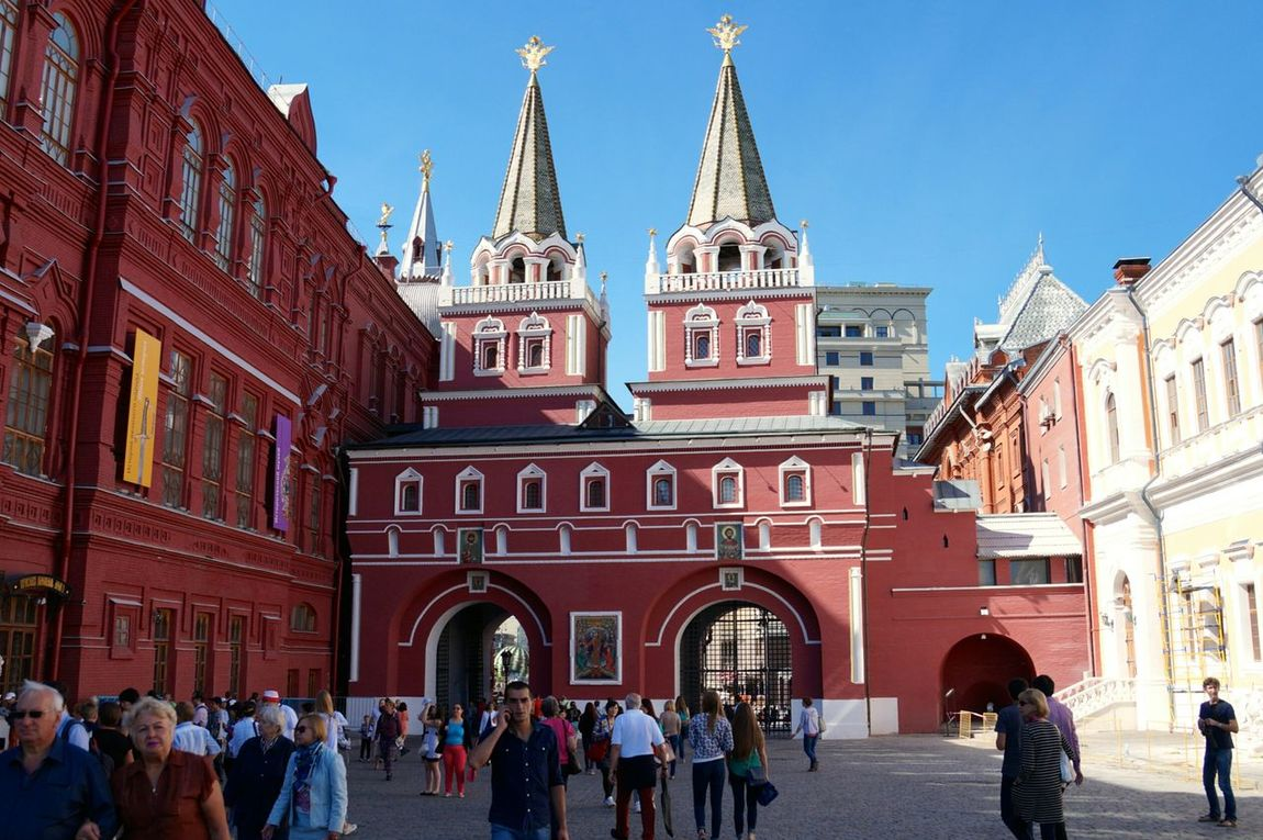I Love My City Redsquare Moscow City History Place Many People Beautiful Place Up Close Street Photography The Architect - 2016 EyeEm Awards