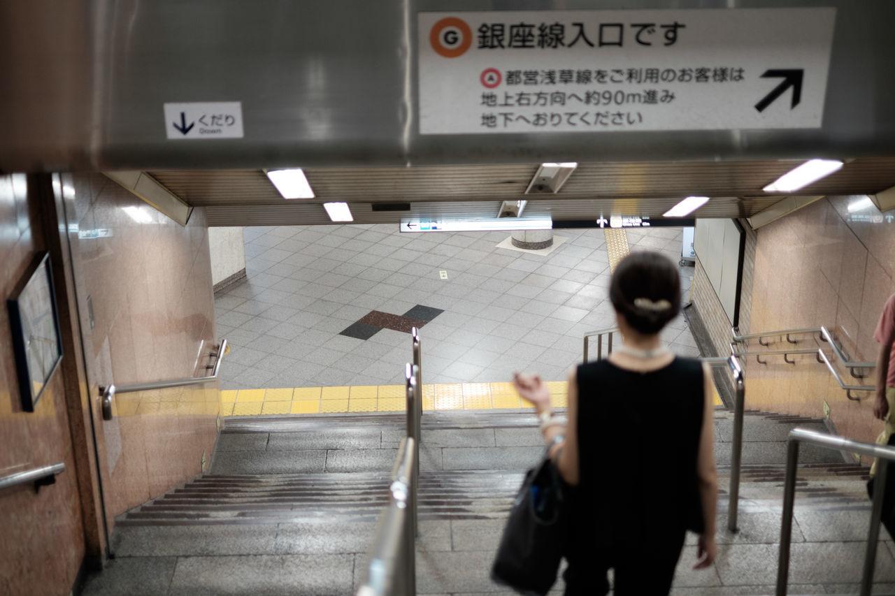 Fuji Fujifilm Fujifilm X-E2 Fujifilm_xseries Japan Japan Photography Shimbashi Shimbashi Station Station Tokyo Tokyo,Japan Transportation 新橋駅 東京