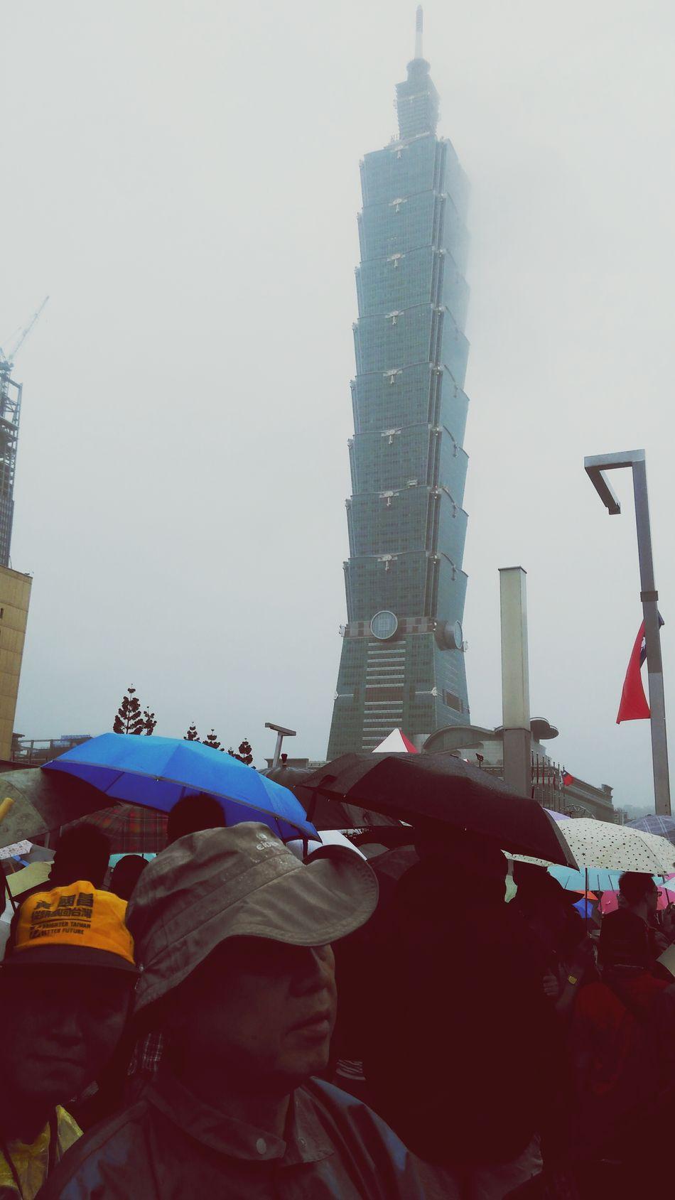 台北101 Taipei 101