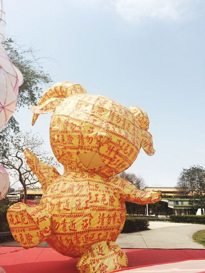 Oh So Creative Don't Come Close To Me Chinese Lantern Festival Sunny Day Cute