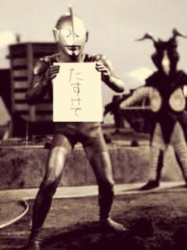 Ultraman Alien Baltan Help Helpme Helpp!! Help Me Help! Desperate Situation