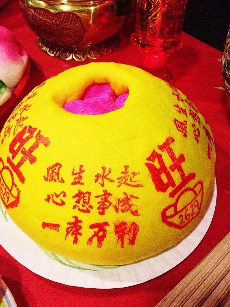 Chinese New Year 2013 大年初九