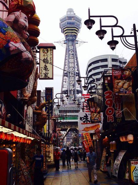通天閣 OSAKA Street Photography