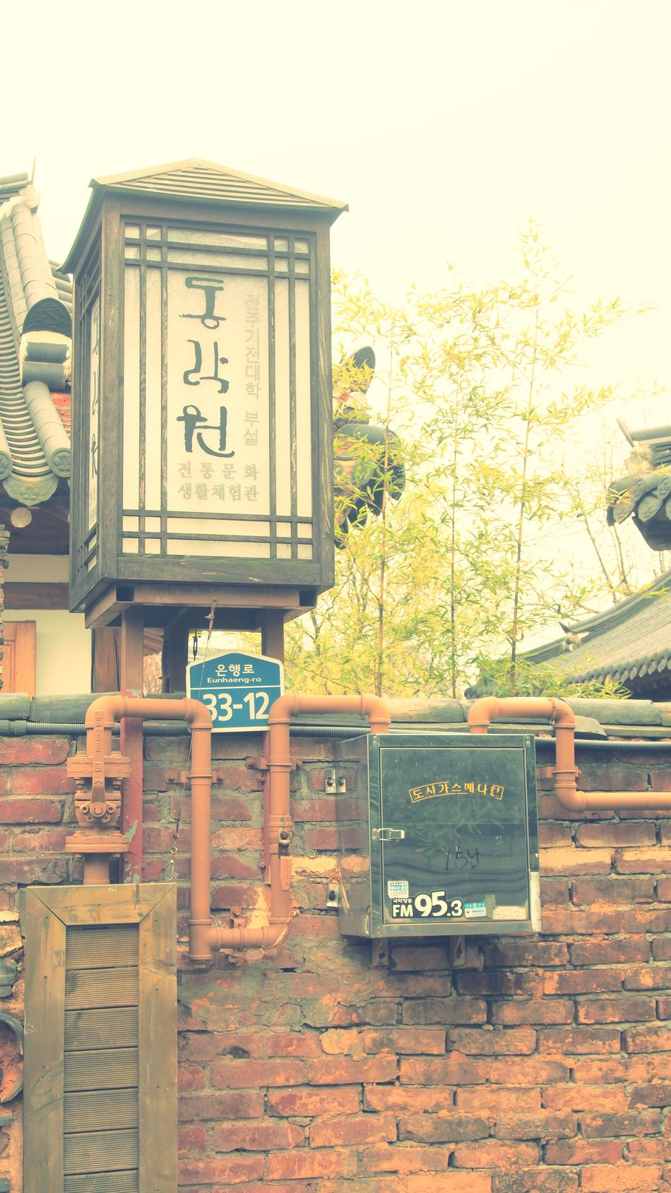 South Korea in my eyes. Traditional City Traditional House Traditional Village Art Is Everywhere My Favorite Place Culture And Tradition Walking Around Taking Pictures Love♥ My Favorite Country Thaigirl Thaitraveler