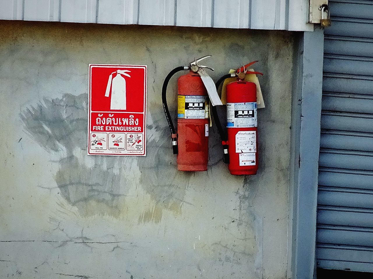 red, fire extinguisher, no people, day, outdoors