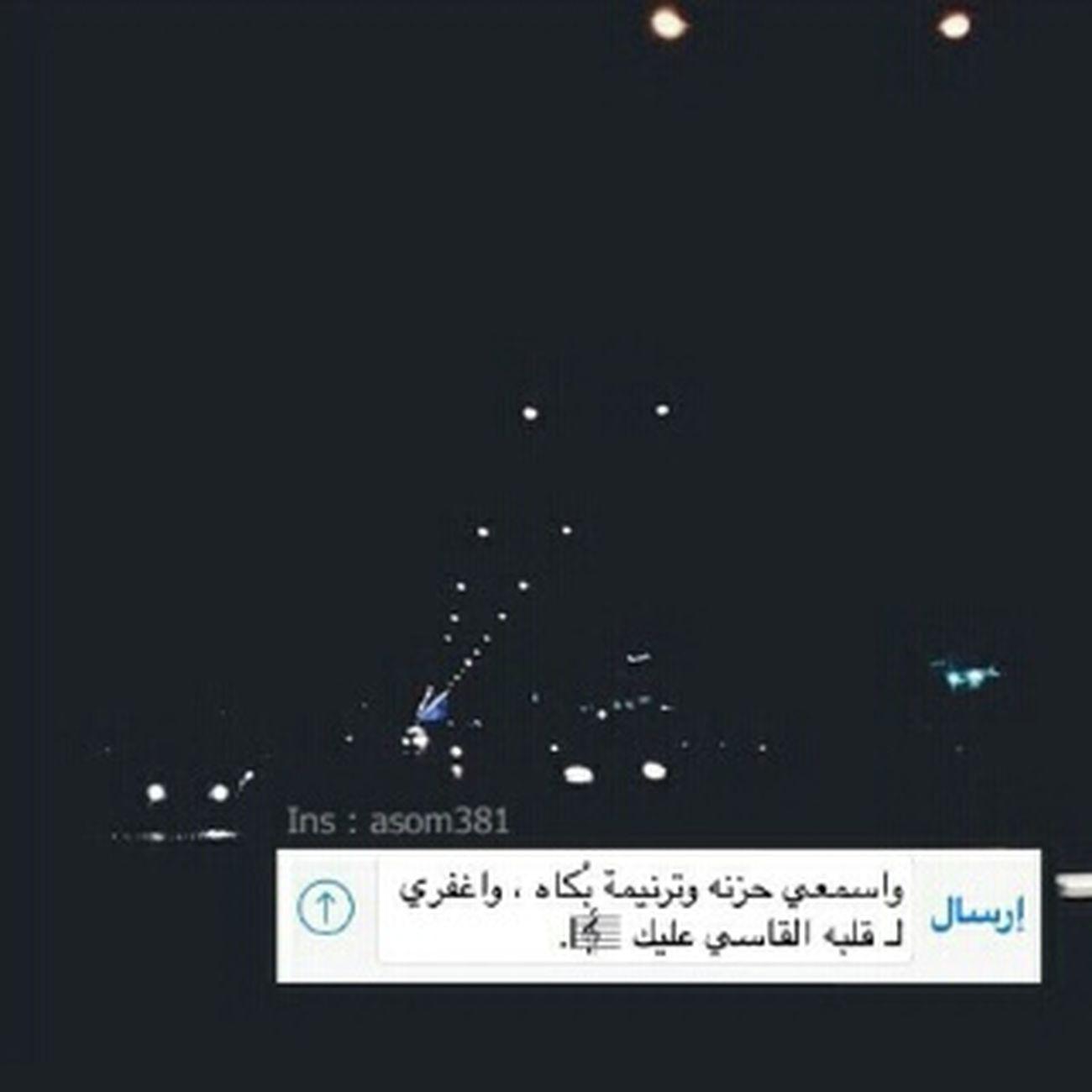 Hi! Relaxing رمزيه اسعدوني_بكومنت يتعب شعور .... كملوها !