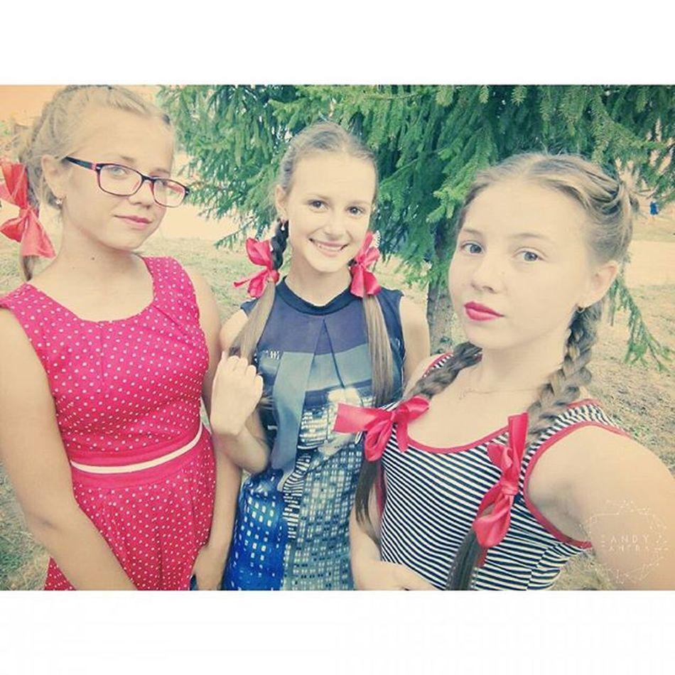 26 августа. выступали НаПлощади народники варенька перепляс уменяклассныекосички Томазаплела спасибо