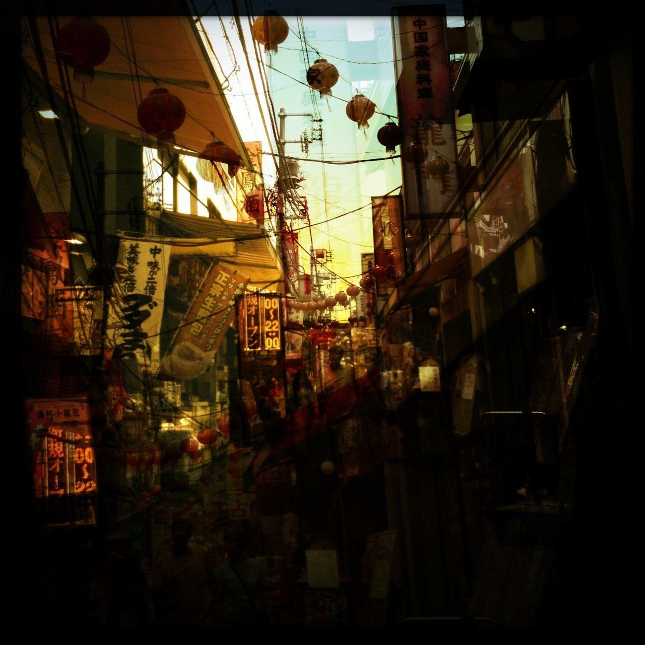 "The image for ""Spirited Away""/Le Voyage de Chihiro/Chihiros Reise ins Zauberland"