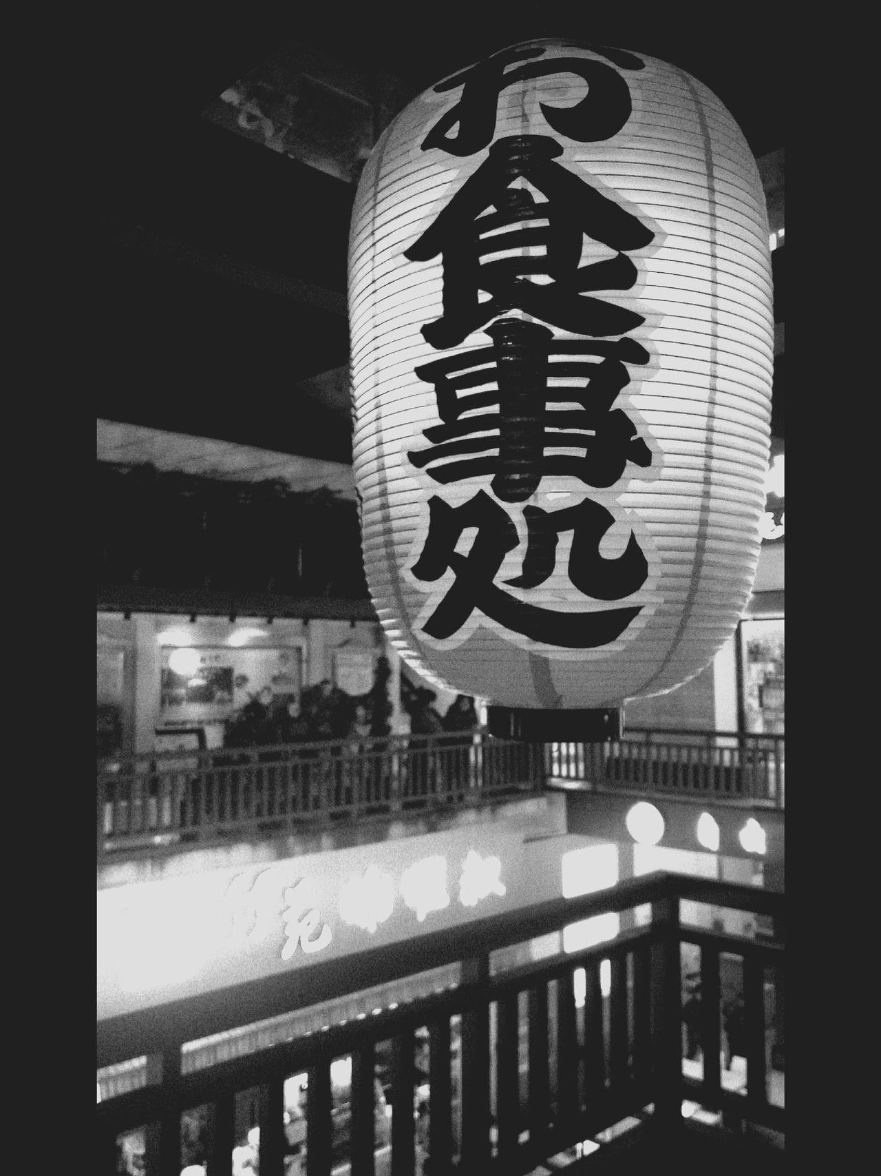 Chinese Lantern Festival Night Outdoors Close-up Architecture No People Illuminated Zhuhai Blackandwhite Photography Lantern
