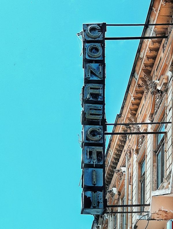Low Angle View Sky Clear Sky Built Structure Building Exterior Outdoors Architecture No People Day Architecture Details Old Buildings Blue Blue Sky Close-up Summer Braila