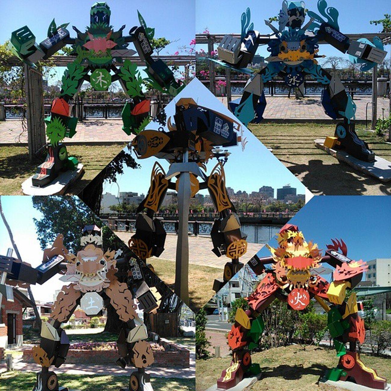 子供の日 こどもの日 休日 台南 ロボット robot Happy children's day ⑥ 大家好我們是 木・火・土・金・水 帥帥der😠😠😠
