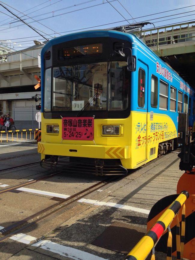 大阪 阪堺電車