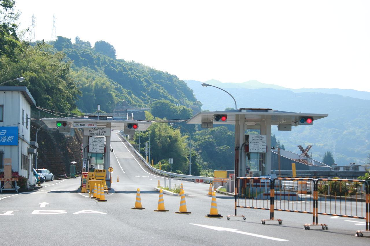 Fee Station Clear Sky Day EyeEm Hakone Japan Mazda Mountain Nature No People Outdoors Road Road Sign Sky Transportation Tree Turnpike