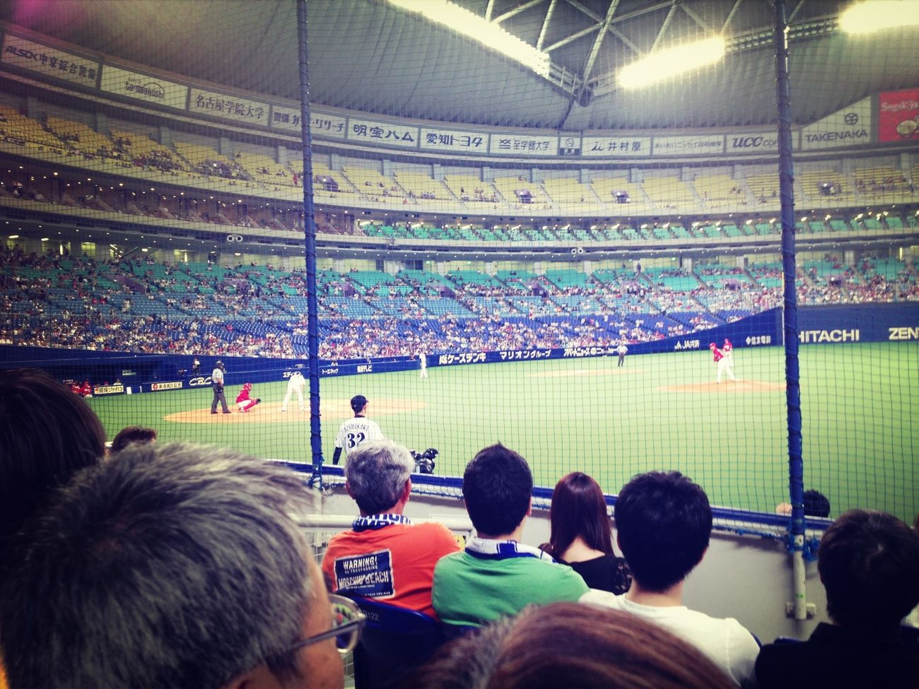 Baseball Nagoya Travel