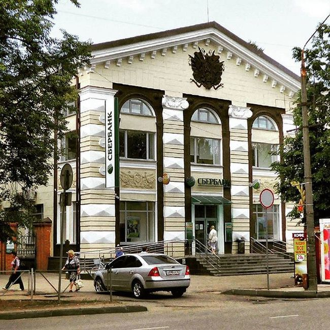 Сбербанк в Великих Луках, великиелуки Urban Geometry Arhitecture
