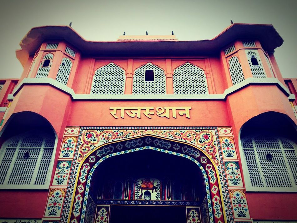 Rajasthan India Built Structure Palace Of Culture Rajasthandiaries Travel Photography IPhoneography EyeEm Best Shots