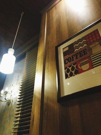 Coffee Art Relax