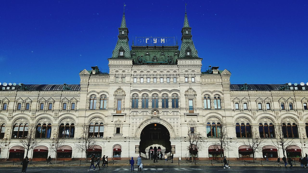 GUM Moscow Main Square Red Square Moscow Shopping Mall Shopping Center Building Exterior