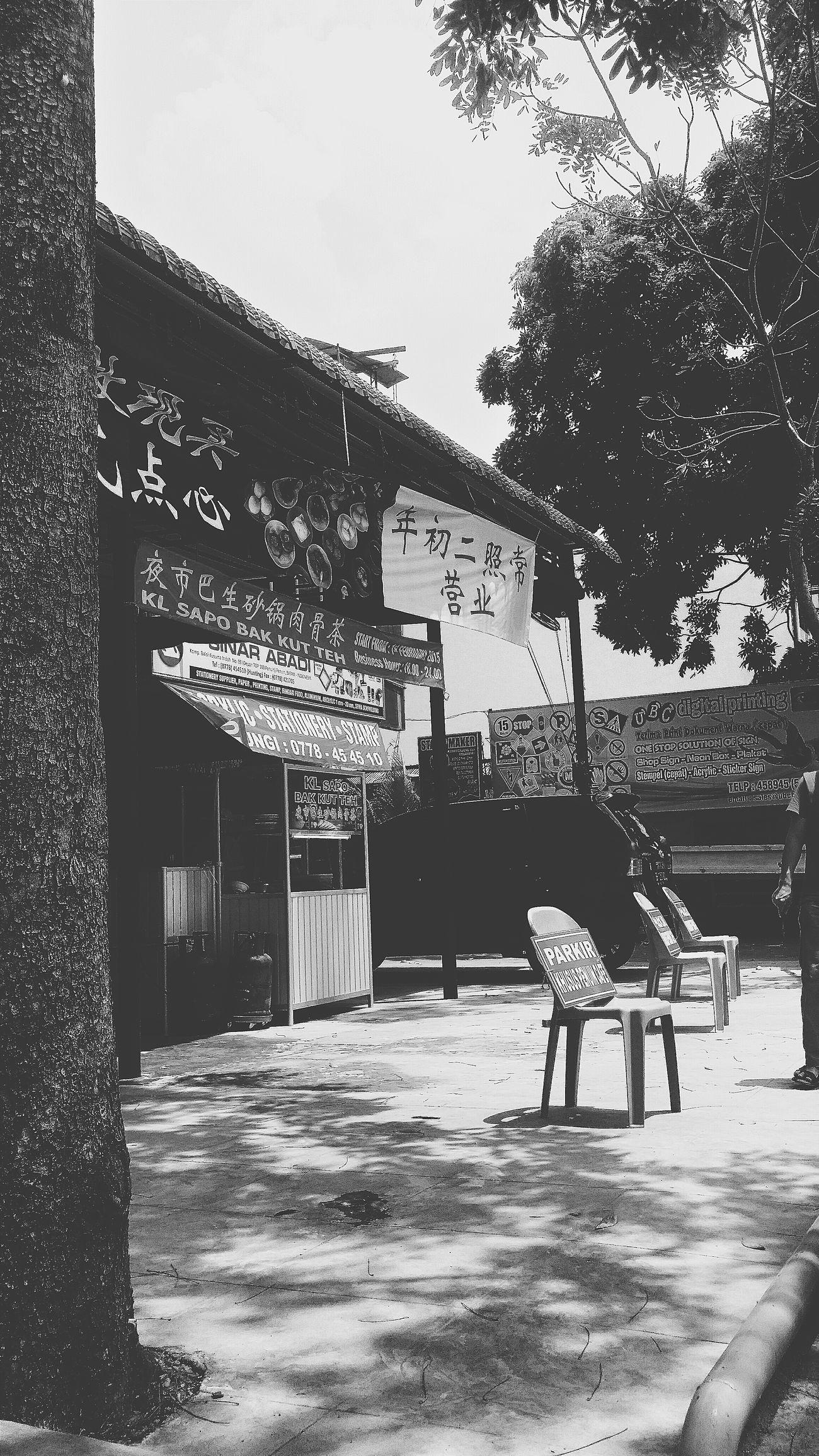 Mid-day Shadows Batam INDONESIA Travel Photography