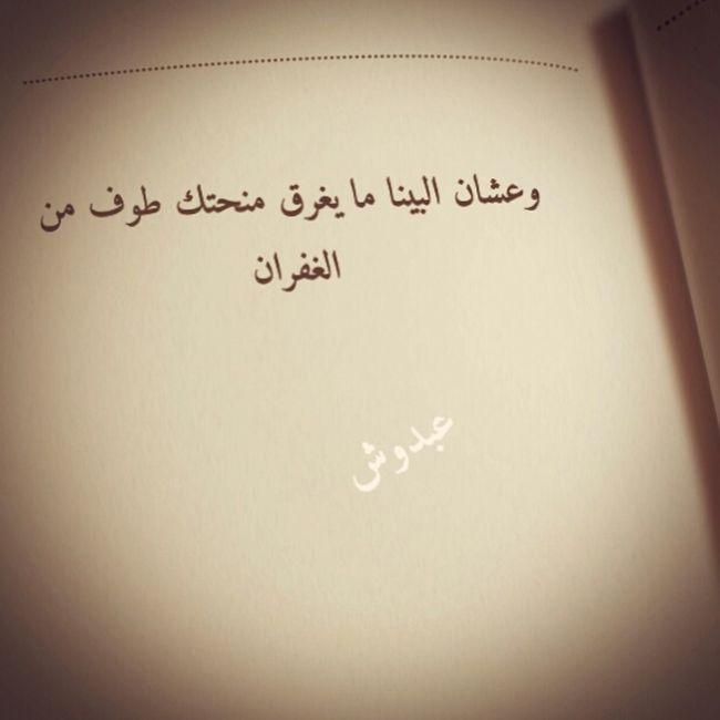 نجم الدغش First Eyeem Photo