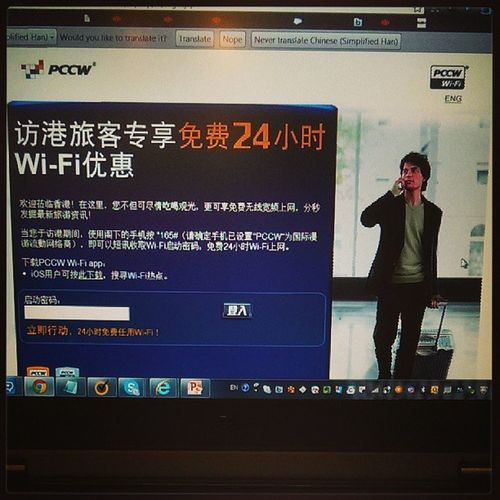 Saturday working at Pac. And the Chinese has dominated the WiFi as well....