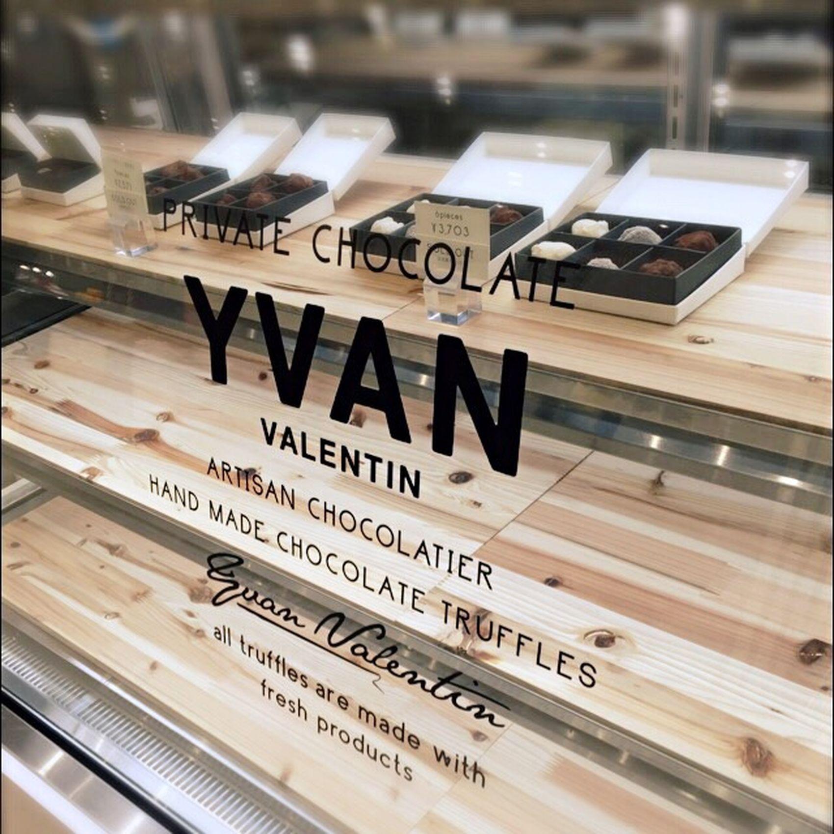 幻のチョコレート Chocolate Shop Yvan Valentin 限定ショップ 神戸大丸