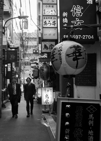 Street Photography Street People Signs Bar Alleyway Alley Sign Business People Japanese  Suits  Men Japan Businessman Shinbashi Black & White Black And White Urban Exploration Japan Photography Non-western Script Tokyo Paperlantern Lantern Japanese Culture The Street Photographer - 2016 EyeEm Awards