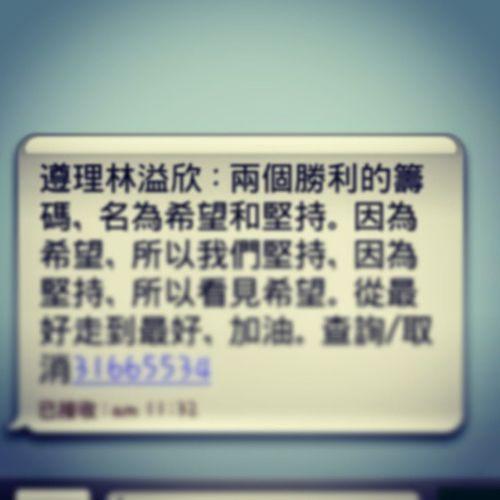 點解可以甘好 @yylamjayden Yylam  中文  全世界加油