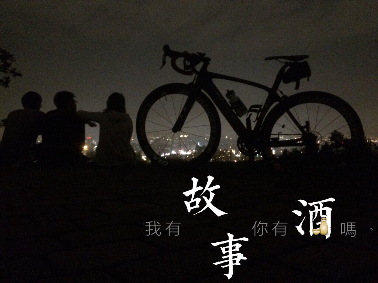 2015-0929夜騎虎頭山環保公園