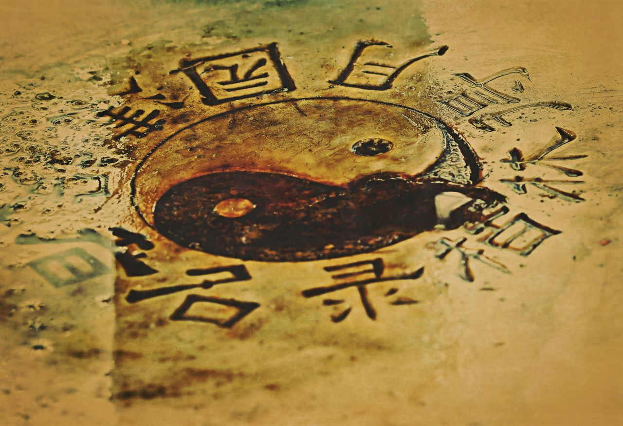 Backgrounds Chinese Chinese Culture Chinese Symbols Chiseled Close-up Communication Culture And Tradition Culture Of Japan Currency Daoism Konfuzius Medicine Natural Philosophy Stone Symbol Symbolism Taijitu Text Tradition Vintage Ying And Yang Ying Yang Yingyang