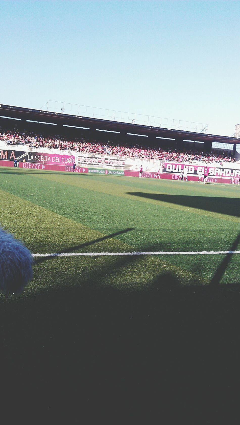Stadium Stade Bouloughine Bab El Oued Beo