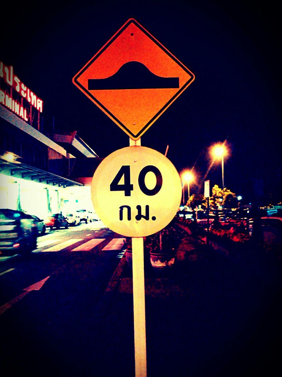 night, road sign, guidance, illuminated, communication, transportation, outdoors, no people, road, close-up, sky