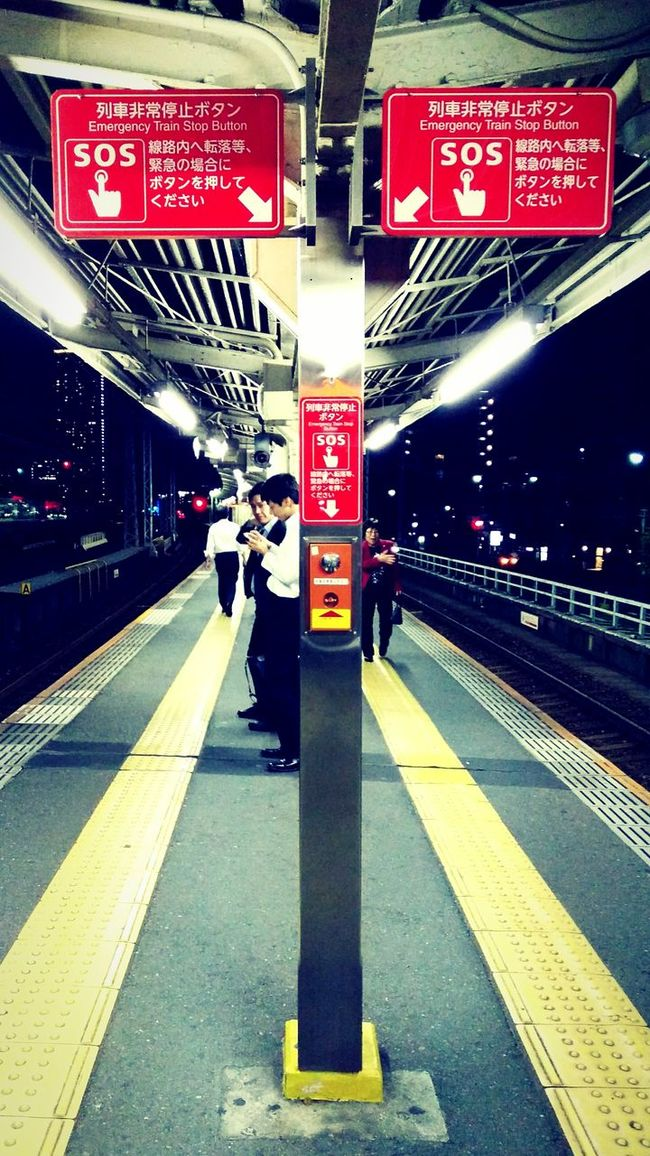 Exit Sign Night People The Way Home Public Transportation Railroad Station Vertical The City Communication Guidance Transportation Illuminated Architecture Text Exit Sign Indoors  Night People
