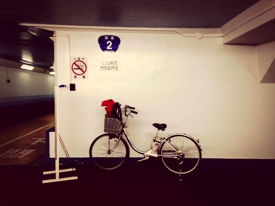 自転車で関門トンネルを歩く 関門トンネル 関門 自転車 Cycling