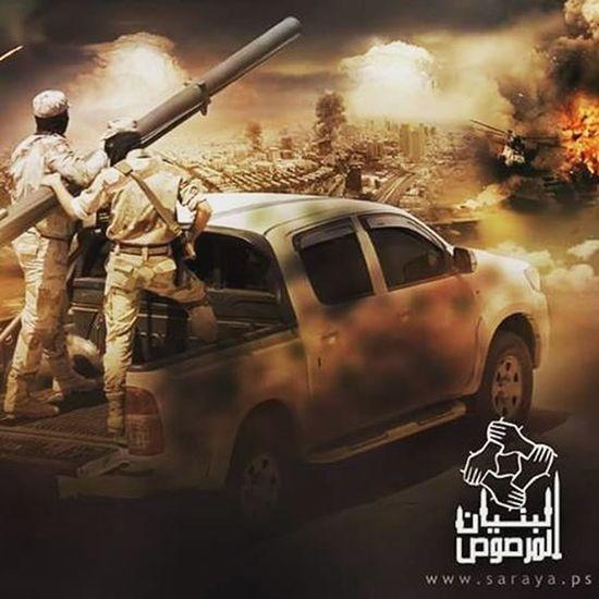 البنيان_المرصوص سرت ابوقرين مصراتة Sirt Misurata Misrata