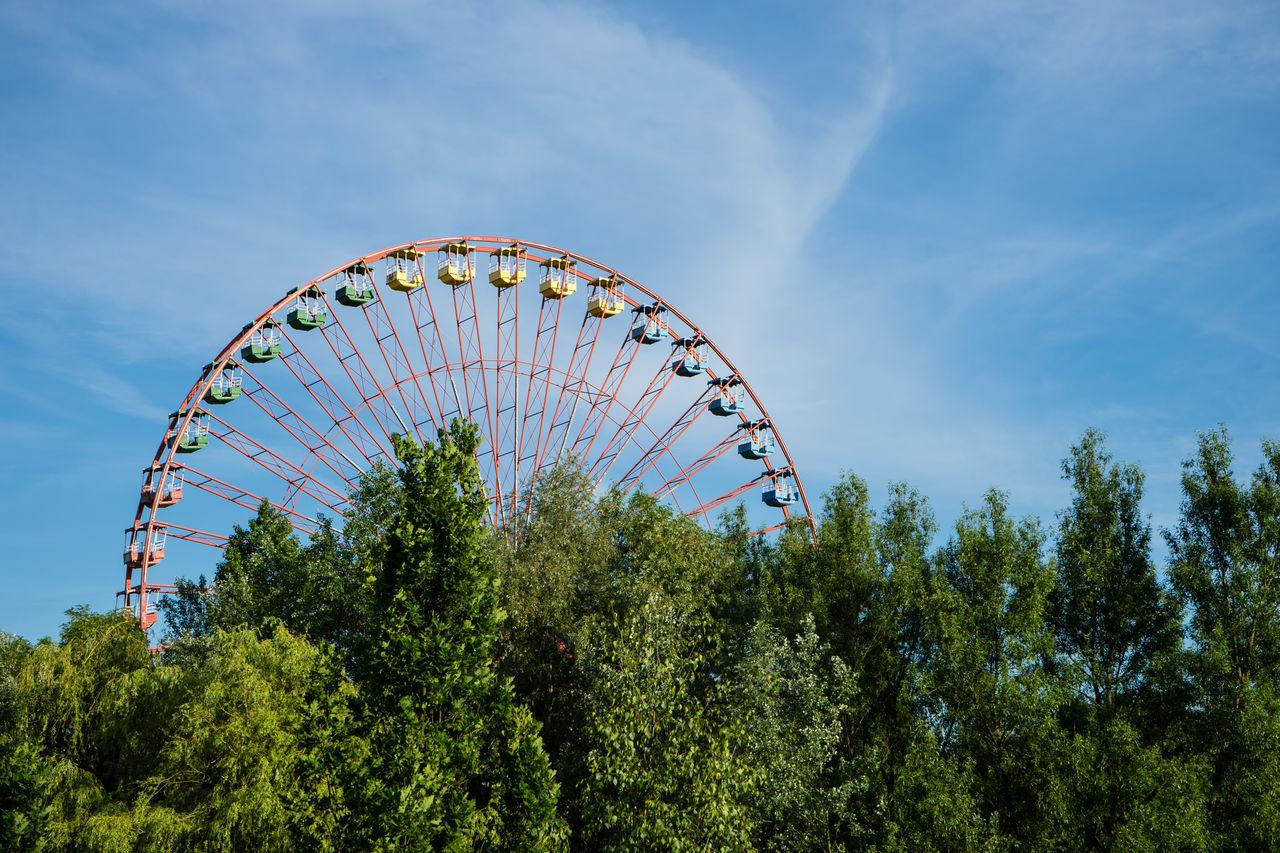 Beautiful stock photos of park, Achievement, Adventure, Amusement Park, Beginnings