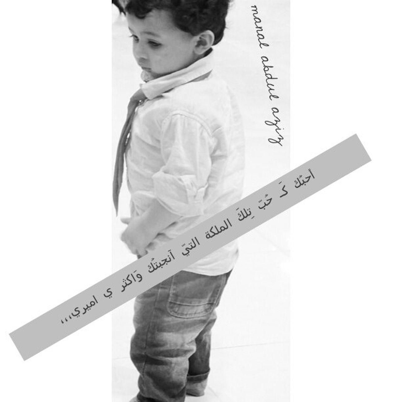 تصميمي تصوير  @bilsanah_m انستغرامي تصميم انستغرام طفولة براءة سعد ...اذكرو الله