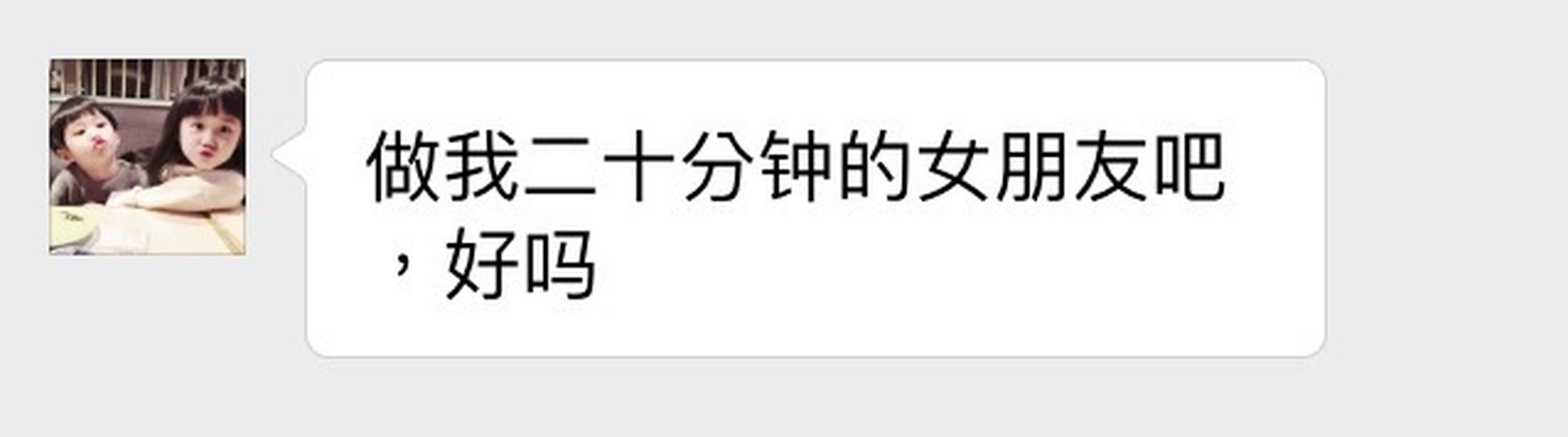 indoors, text, western script, communication, paper, white background, studio shot, still life, close-up, table, wall - building feature, art, creativity, message, art and craft, copy space, book, ideas, handwriting, love