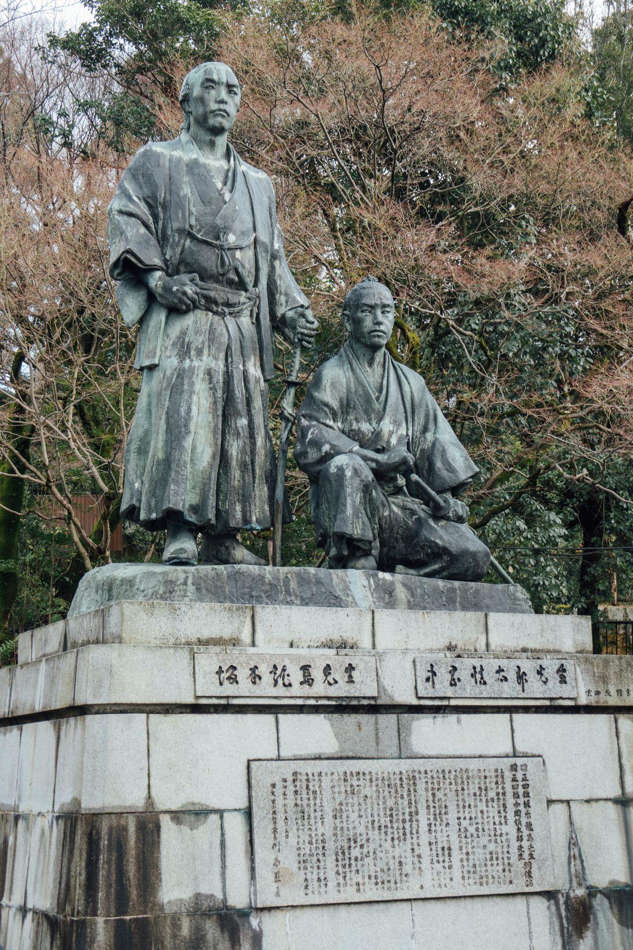 Maruyama Maruyama Park Kyoto Japan Statues Bronze Nakaoka Shintarō Sakamoto Ryoma