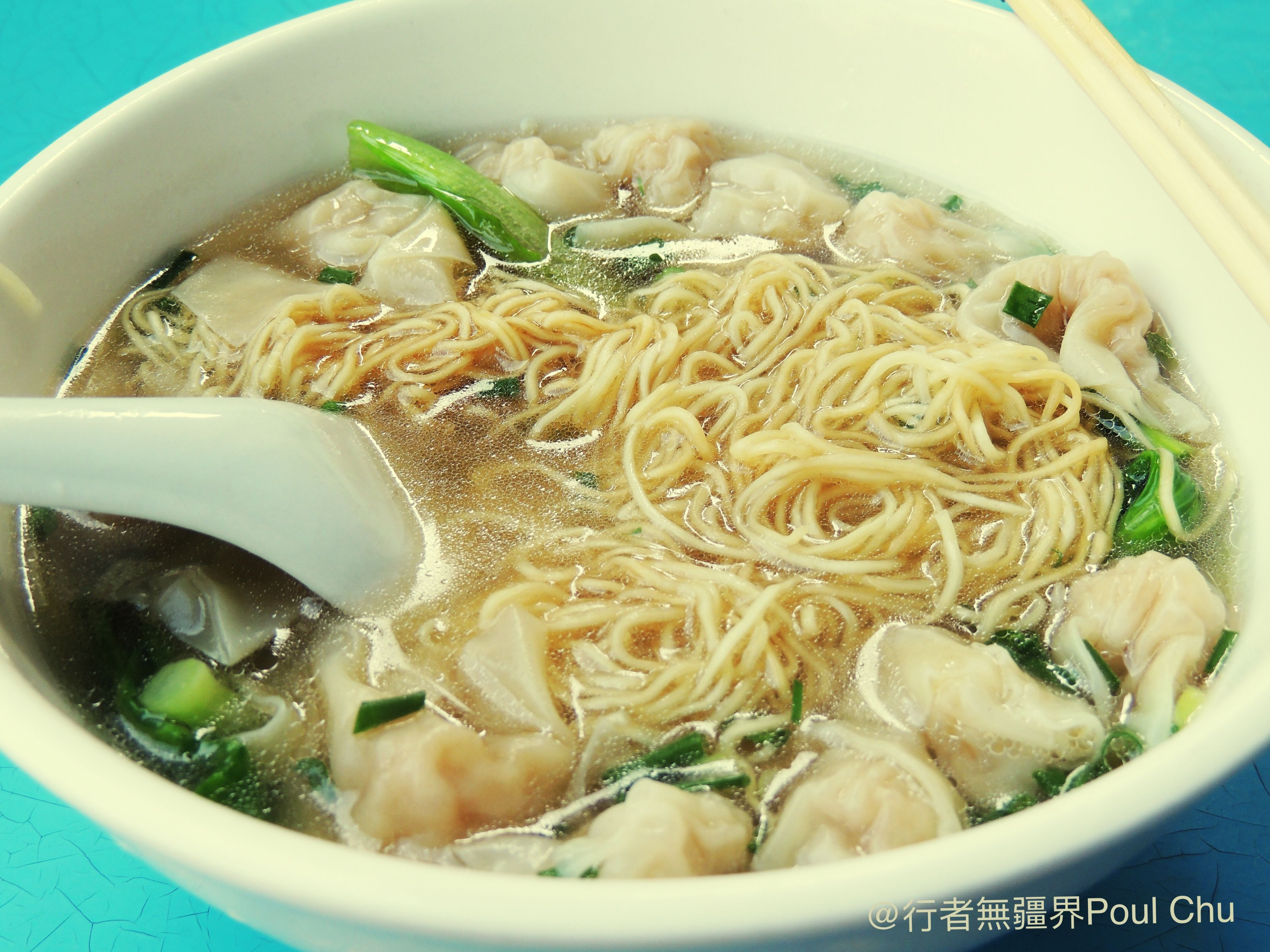 food and drink, food, indoors, freshness, ready-to-eat, healthy eating, bowl, meal, plate, noodles, serving size, close-up, soup, still life, pasta, cooked, high angle view, spoon, vegetable, indulgence
