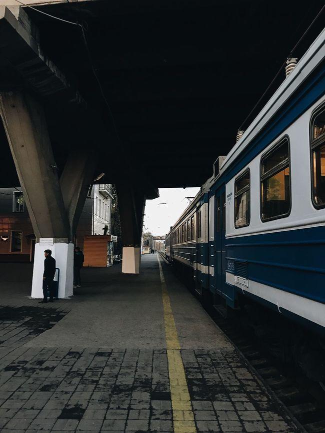 Train Station Train