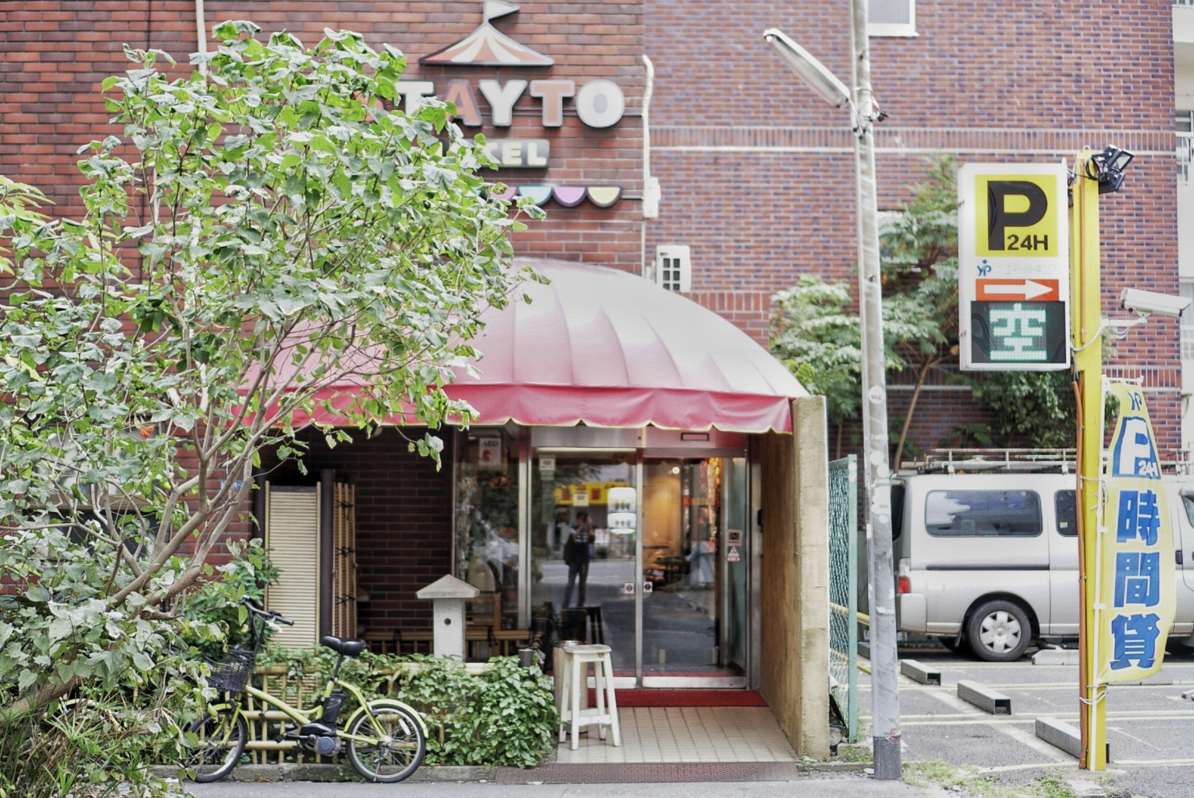 turn back before a new day begins Oak Hotel Ueno Tokyo Japan