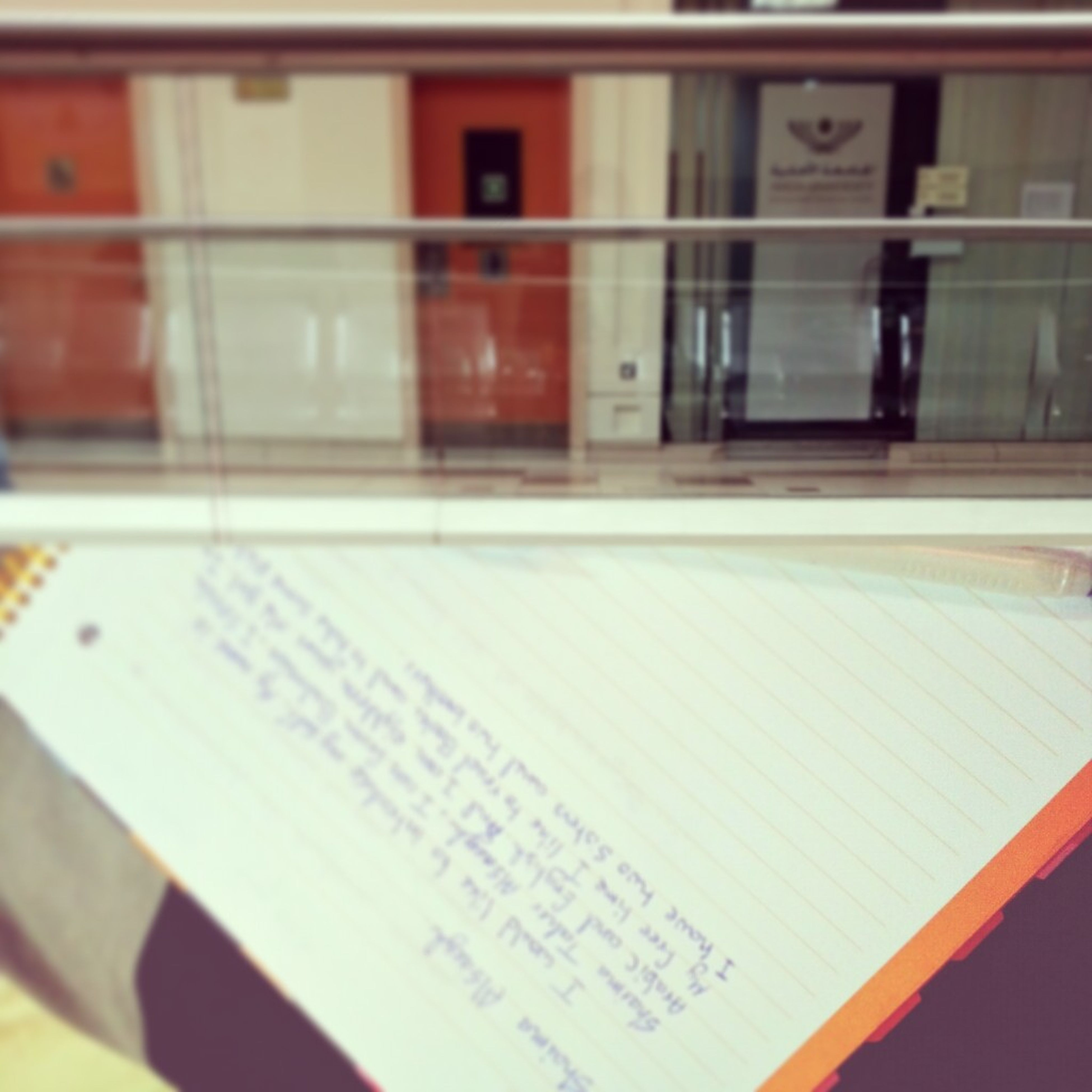 had a lovely short experience in alahlia university :) ♡ 8 \ 9 \ 2013 Alahlia University Studying English